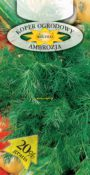 Koper ogrodowy Ambrozja